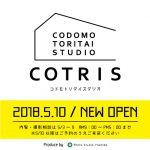 姉妹店COTRISオープンのお知らせ