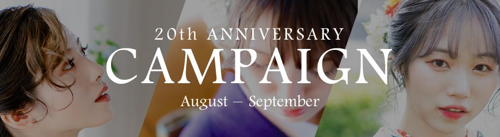 20th_anniversary_campaign